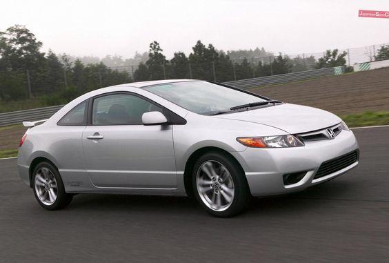 Civic Si Coupe Honda lease - http://autotras.com