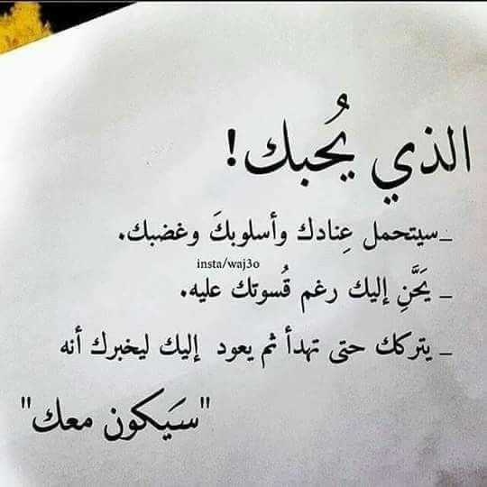 اليسر Quotes Arabic Quotes Beats Wallpaper
