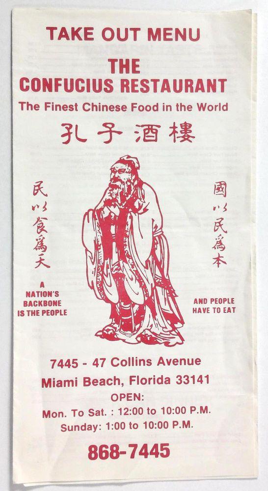 1980 S Vintage Take Out Menu The Confucius Restaurant Chinese Miami Beach Fl Take Out Menu Restaurant Menu