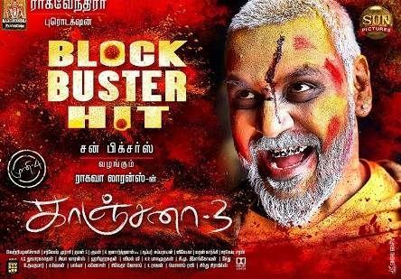 Pin By Sri Lasha On Hd Movies Download Tamil Movies Online Hd Movies Download Tamil Movies