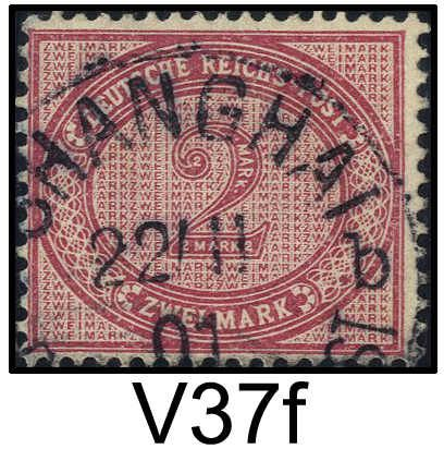 German Post China, Forerunner, Michel V37f. 2 Mk Boxer Rebellion Shanghai German post b 22. 11. 00 (Steuer 120, Euro) with flawless color-photo attest Eichele (old starting price: 40 EUR)