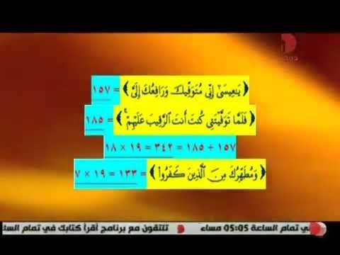 الشقيري رمضان 2021