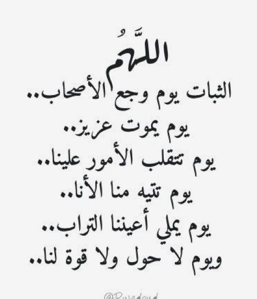 Pin By Alaa Erfan On ذكر الله Quran Quotes Love Quran Quotes Love Quotes