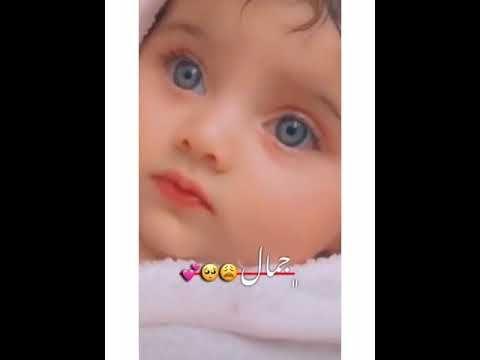 ستوريات انستا أطفال كيوت بـنـي تـي ستوريات بنات كيوت ورديه تصميم ستوريات Youtube In 2021 Baby Face Face Baby