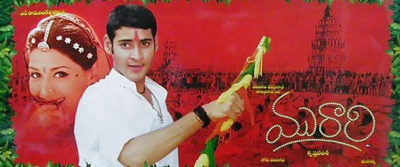 Cheetah Hindi Dubbed Full Movie