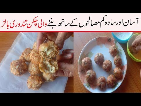 Tandoori Chicken Cheese Balls Pakistani Cooking In Urdu Boneless Chicken Snacks Tea Time Snacks Youtube Tea Time Snacks Chicken Snacks Cheese Ball