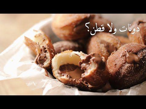 أسهل وصفة للدونات المحشيه بالنوتيلا Youtube Food Desserts Doughnut