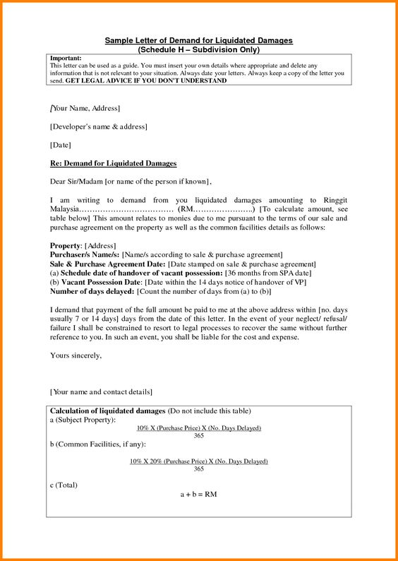 letter sample claim salary email authorization united airlines - refusal letter