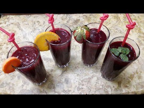 عصير البنجر باربع نكهات مختلفة Beet Juice من مطبخ دعاء عامر Youtube Cooking Recipes Moscow Mule Mugs Tableware