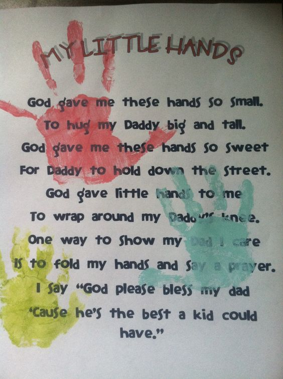 Fathers Day Poems Homemade Fathers Day Gifts And Father 39 S