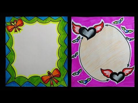 17th Beautiful Border Design On Paper Project Designs Project Work Design Youtube Colorful Borders Design Border Design Page Borders Design