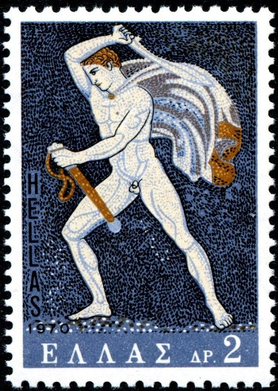 Sellos de Grecia. Tema: Mosaicos. Año: 1970. Descripción: El cazador, Pella, 4° centuria antes de Cristo.
