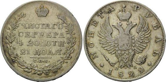 Rubel 1822, Russland, VF