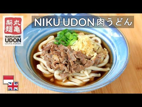 Resep Niku Udon Ala Marugame 100 Bahan Lokal Youtube Udon Marugame Asian Recipes
