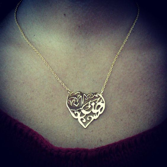 Heart Shaped Arabic Calligraphy Name Necklace Up To 2