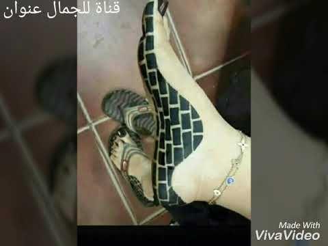 حنة بالشريط حناء سودانية 2018 حنة شريط حنه بالنشادر Youtube Beautiful Henna Designs Legs Mehndi Design Henna Designs
