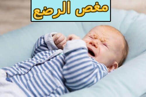 مغص الرضع أسبابه وأعراضه وعلاجه Red Hair Grey Outfit Baby Face