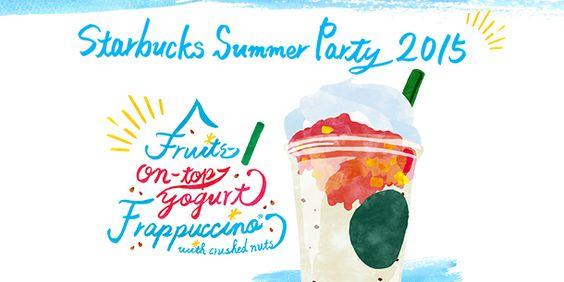 スタバのパーティ?完全招待制「Starbucks Summer Party 2015」が開かれるらしい   by.S