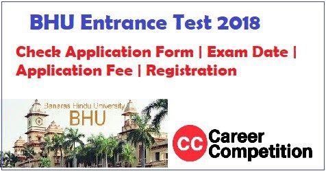 Bhu Uet Application Form 2018 Application Form Exam Application