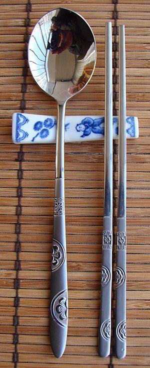 Korean 18/10 stainless steel chopsticks and spoon set