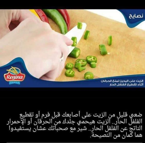 Pin On Tips For Cooking