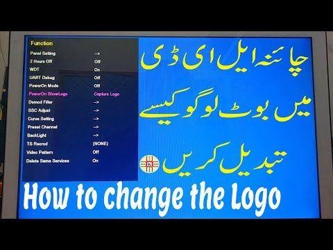 All Lcd Led Tv Logo Free Download Kazmi Elecom In 2020 Led Tv Samsung Logo Logos