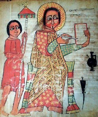 Ethiopian Christian Art   Ethiopian Religious Art c. 16th century