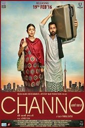 Channo Kamli Yaar Di (2016) [Punjabi] DM -  Neeru Bajwa, Binnu Dhillon, Karamjit Anmol, Rana Ranbir