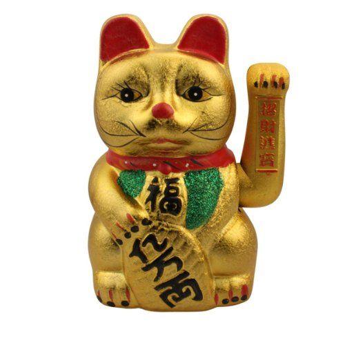 Superfreak Winkekatze Gluckskatze Winkende Katze Aus Keramikmaneki Neko Grosse 26 Cm Gold Grosse Hohe Ca 26 Cm Farbe Maneki Neko Winkekatze Winkende Katze