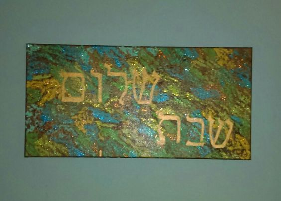 "Acrylic on canvas original design by gailynne impressions 2015 ""Shalom Shabbat"""