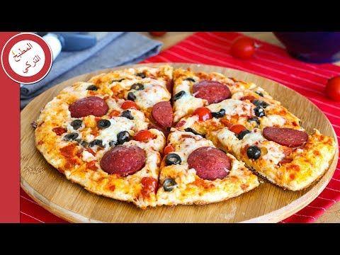 اسهل طريقة لعمل بيتزا بدون فرن Youtube Bom Prato Pratos