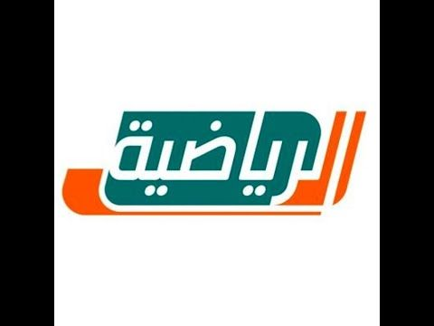 تردد قناة السعودية الرياضية 1 و 2 و 3 على النايل سات 2020 التردد الصحيح لقنوات Ksa Sport Youtube Gaming Logos Tech Company Logos Company Logo