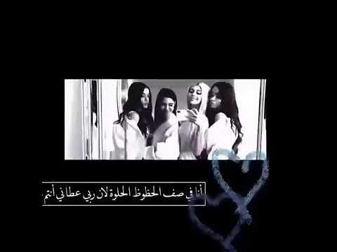 تصميم صديقات Youtube Beautiful Arabic Words Cartoon Quotes Friends Quotes
