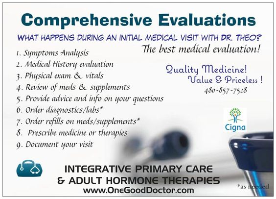 Quality Medical Care- Initial Visit Therapies available - medical evaluation