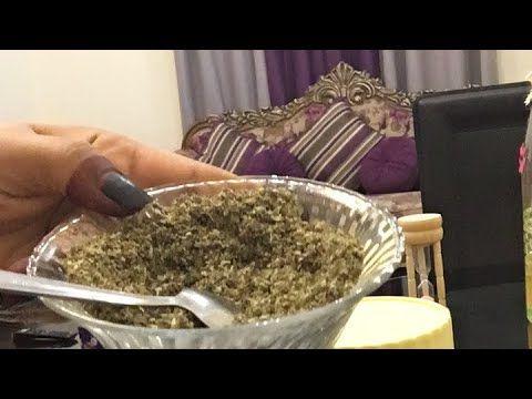 فوائد البردقوش للحمل بأذن الله Youtube How To Dry Basil Food Herbs