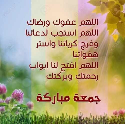 Pin By Thekra Al Zaydee On Arabic Jokes Arabic Jokes Jokes I 9