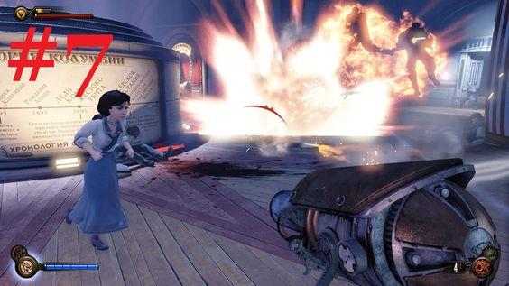 BioShock Infinite #7 Sala Eroilor