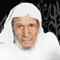 عبد الله خياط