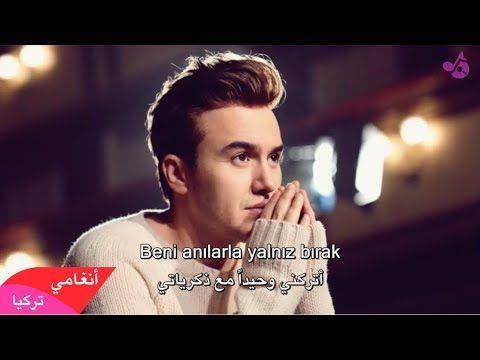 اغنية تركية حزينة جدا مصطفى جيجلي هب مترجمة للعربية 2017 Mustafa Ceceli Es Youtube