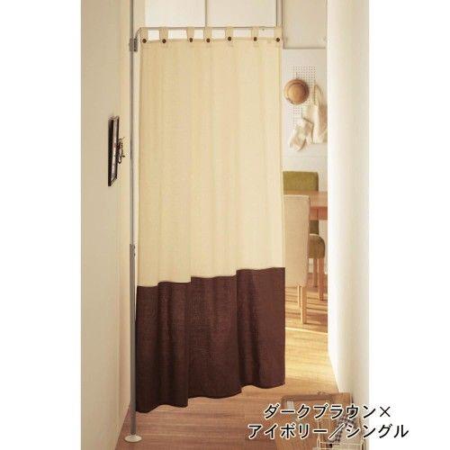 突っ張り棒で収納の幅を広げよう スペース活用からおしゃれな棚まで一挙にご紹介 Folk 2ページ カーテン コーディネート 突っ張り カーテンレール カーテン