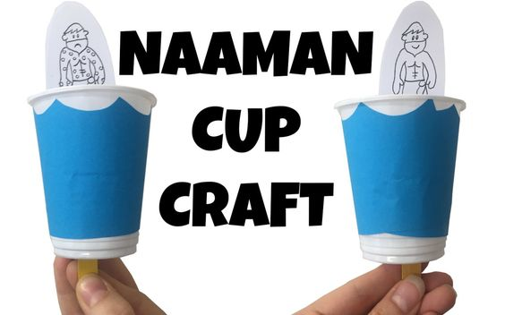 Naaman Cup Craft: