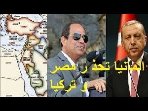 بعد تلويح السيسي بعمل عســ كرر ي في ليبيا ألمانيا تـحذر مصر وتركيا من Rayban Wayfarer Mens Sunglasses Men