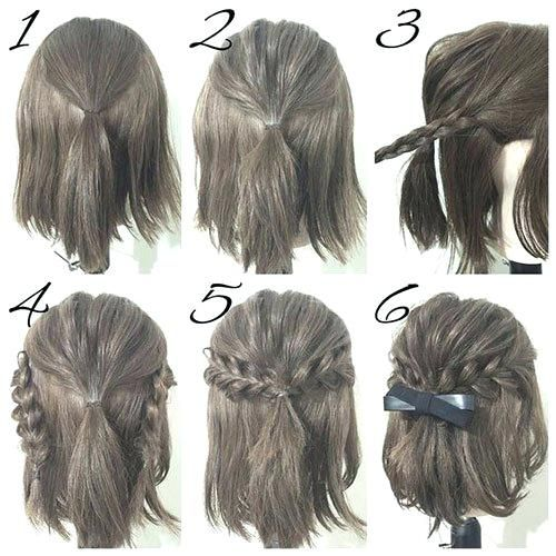 Ponytail Hairstyles For Short Hair First Create A Half Ponytail Then Create Two Braids And Use Them To Cover The Simple Prom Hair Hair Styles Short Hair Styles