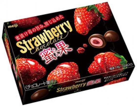 Meiji Chocolate LIMITED Rich Taste Strawberries Jam into ball 41g Japan Japanese #Meiji