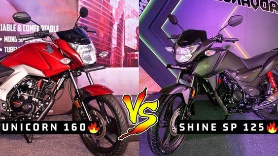 Honda Shine Sp 125 Bs6 V S Honda Cb Unicorn 160 Comparison Best