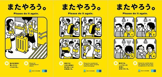 寄藤文平 X 日本地鐵宣導海報 Jp Pinterest ブログ と 検索