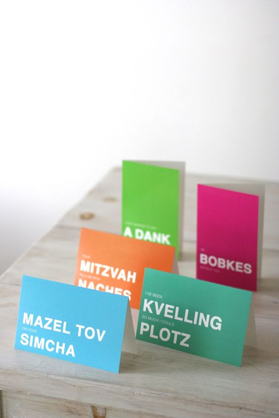 Yiddish Greeting Cards for All Occasions