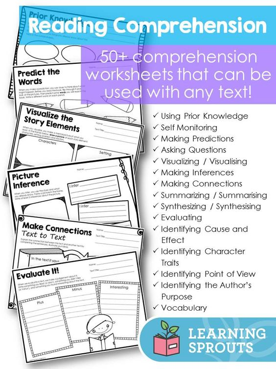 Prehension Prehension Worksheets And Texts On Pinterest