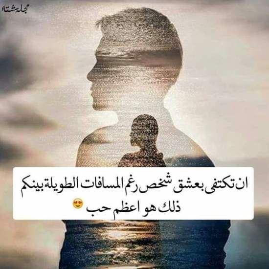 اجمل صور وصور حب مكتوب عليها عبارات رومانسية وكلام حب موقع مصري Love Words Words Quotes Love Quotes