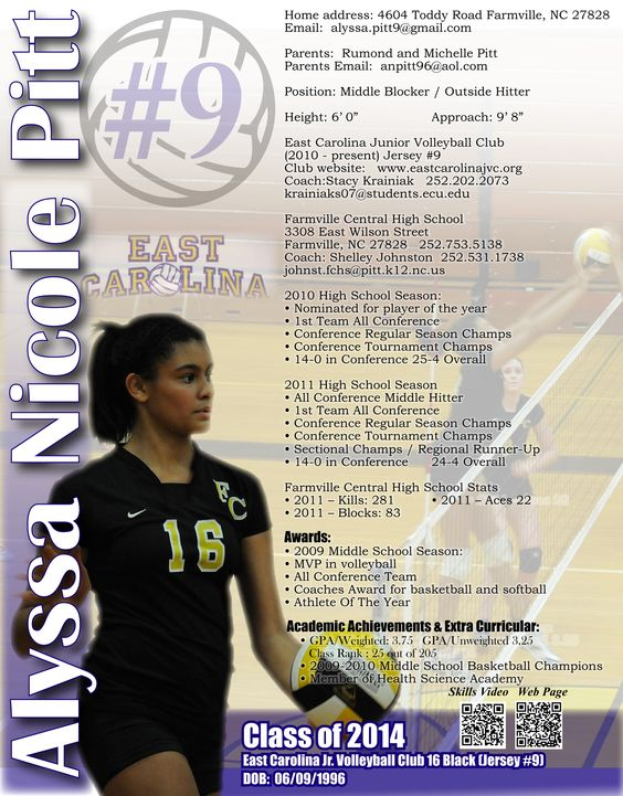 alyssa volleyball flyer